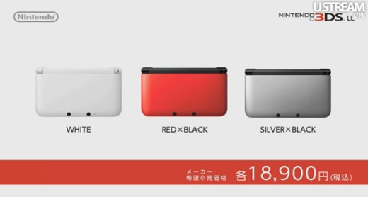 Nintendo has just announced a new 3DS refresh: The 3DS LL